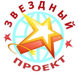 Логотип Звёздный проект