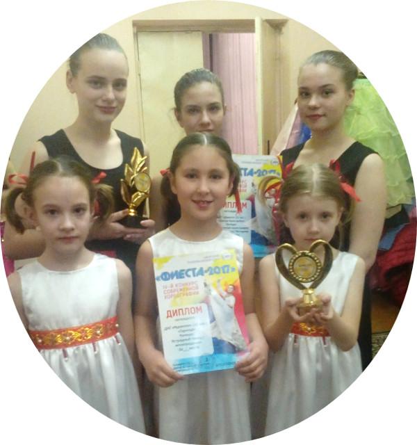 Воспитанники ДК Энергетик приняли участие в конкурсе современной хореографии Фиеста 2017