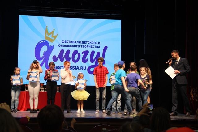Ребята из детской вокальной студии Дарование приняли участие в конкурсе Дальневосточные открытия