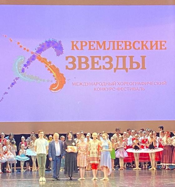 Хореографический ансамбль «Конфетти» принял участие в танцевальном фестивале «Кремлёвские звёзды»