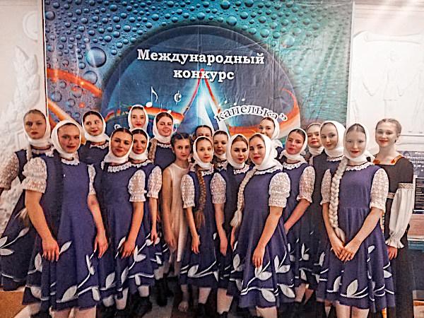 Танцевальные коллективы Дома культуры приняли участие в Международном конкурсе детского и юношеского творчества «Хрустальная капелька» в городе Благовещенск